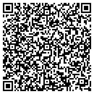 QR-код с контактной информацией организации ПАРК ХАУС