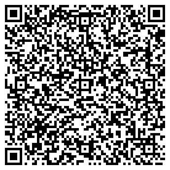 QR-код с контактной информацией организации РЕСПЕКТ ТД, ООО