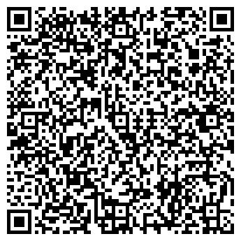 QR-код с контактной информацией организации РУСЬ НА ВОЛГЕ, ОАО