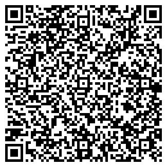 QR-код с контактной информацией организации СЛАВЯНКА ТК