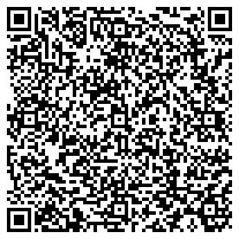 QR-код с контактной информацией организации СНЕЖНАЯ КОРОЛЕВА ЦУМ