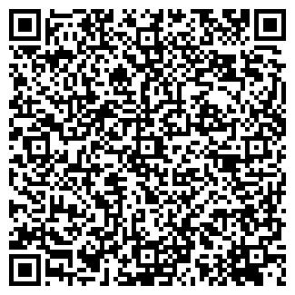 QR-код с контактной информацией организации СОФИЯ ТЦ