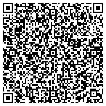 QR-код с контактной информацией организации ЛАНА ТУР XXI ВЕК