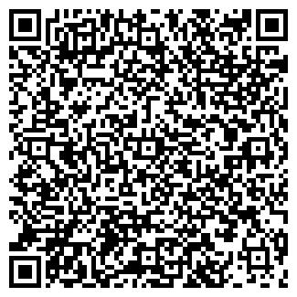 QR-код с контактной информацией организации ЮЖНЫЙ ТЦ, ООО