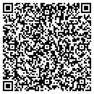 QR-код с контактной информацией организации ЯРОСЛАВА ТД