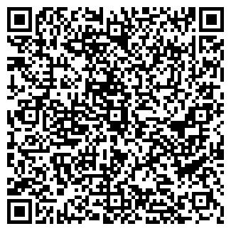 QR-код с контактной информацией организации № 103 РУСЛАН, ООО