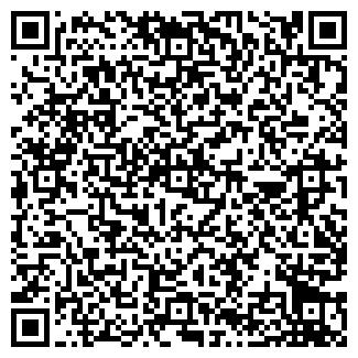 QR-код с контактной информацией организации БИКО
