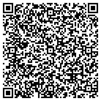 QR-код с контактной информацией организации ВСЕ ДЛЯ ВАС ТФ, ООО