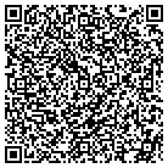 QR-код с контактной информацией организации ПЛАКАТ ОПТИОН, ТОО