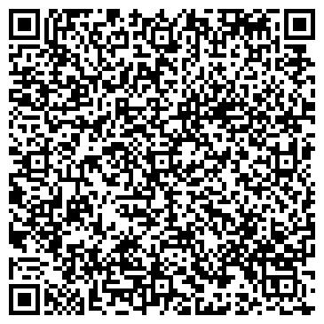 QR-код с контактной информацией организации ЯНТАРЬ ТОРГОВАЯ ФИРМА, ООО