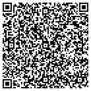 QR-код с контактной информацией организации ВОДОКАНАЛСТРОЙ ТОО