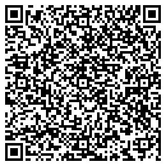 QR-код с контактной информацией организации CRANCHI VOLGA