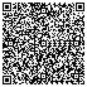 QR-код с контактной информацией организации МТА СПУТНИК, ООО