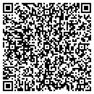 QR-код с контактной информацией организации ТРЕВЕЛ КЛУБ