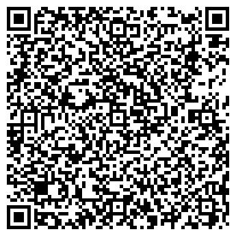QR-код с контактной информацией организации ЧЕМПИОН АГЕНТСТВО