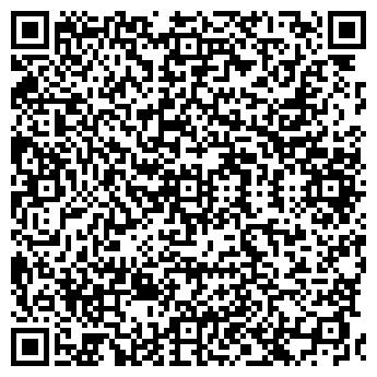 QR-код с контактной информацией организации СПЕЦСЕРВИСРЕГИОН