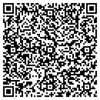 QR-код с контактной информацией организации ООО ТРИКОТАЖНИЦА