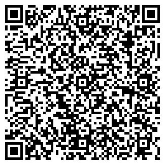QR-код с контактной информацией организации АЛЬБЕКО