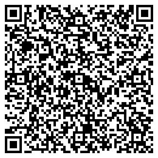 QR-код с контактной информацией организации КРОКУЛЬ, ООО