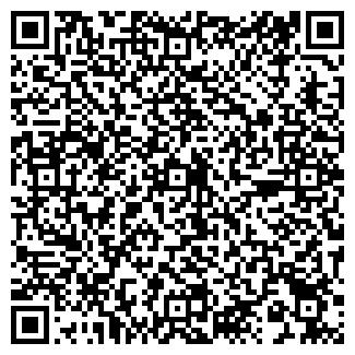 QR-код с контактной информацией организации ЛАОФЕР, ООО