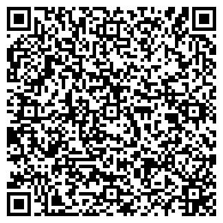 QR-код с контактной информацией организации ООО ГРАЦИЯ
