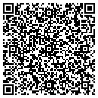 QR-код с контактной информацией организации ВОЛЖАНОЧКА, ЧП