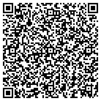 QR-код с контактной информацией организации ЗОЛУШКА СВАДЕБНЫЙ ЦЕНТР