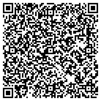 QR-код с контактной информацией организации ТИС АТЕЛЬЕ, ООО