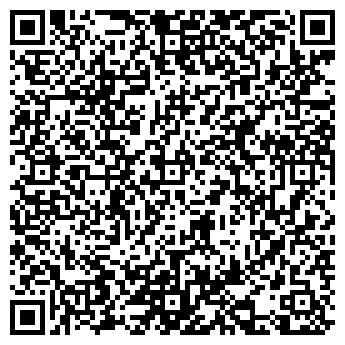 QR-код с контактной информацией организации 12 СТУЛЬЕВ, ИП