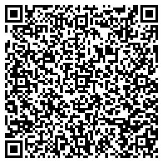 QR-код с контактной информацией организации ЛИМПИА, ООО
