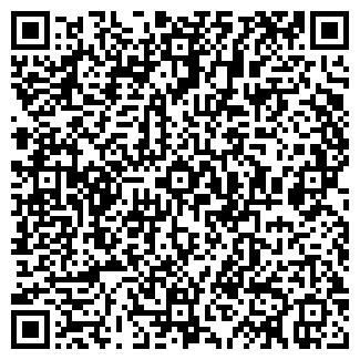 QR-код с контактной информацией организации ЧИСТОБЫСТРО