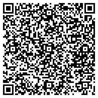 QR-код с контактной информацией организации ЛЮКСОН