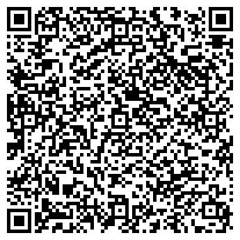 QR-код с контактной информацией организации ЦИФРА СТУДИЯ