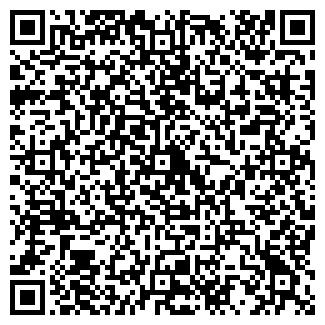 QR-код с контактной информацией организации АЛЬФА-МАРКЕТ