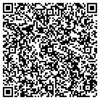 QR-код с контактной информацией организации ОРБИТА ДОМ БЫТА