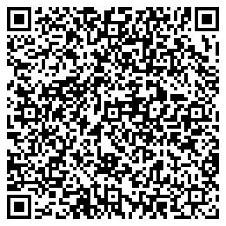QR-код с контактной информацией организации БЕЛОСНЕЖКА, МУП