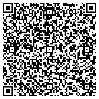 """QR-код с контактной информацией организации ОАО """"Спецавтохозяйство""""."""