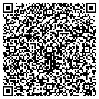 QR-код с контактной информацией организации МАСТЕР-БЛЕСК, ООО
