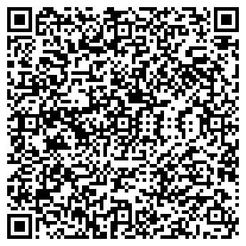 QR-код с контактной информацией организации ЭФ-ИНДУСТРИЯ