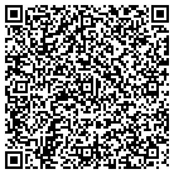 QR-код с контактной информацией организации ВТОРАЯ МАМА