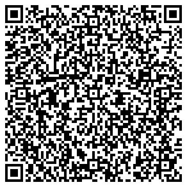 QR-код с контактной информацией организации ВОДОЛЕЙ САДОВОДЧЕСКОЕ ТОВАРИЩЕСТВО