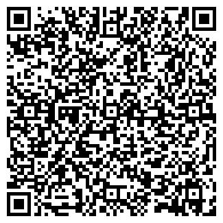 QR-код с контактной информацией организации РОСТОК КООПЕРАТИВ