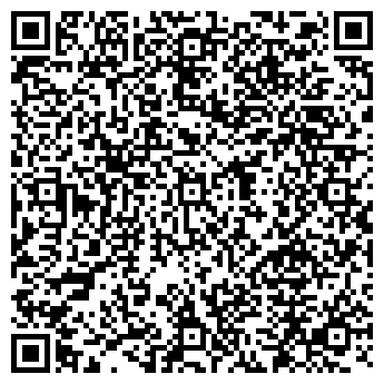 QR-код с контактной информацией организации Спецкомбинат ритуальных услуг