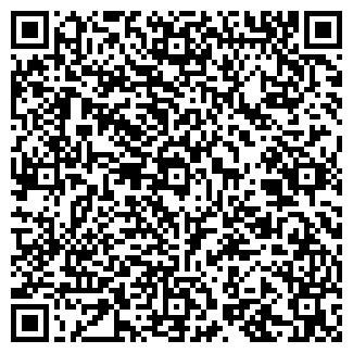 QR-код с контактной информацией организации ООО РИТУАЛ
