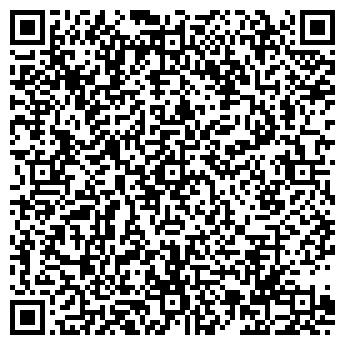 QR-код с контактной информацией организации ЛИНТАС ТУР