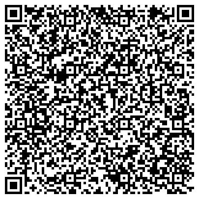 """QR-код с контактной информацией организации """"Вет-Альтернатива"""" РИТУАЛЬНЫЕ УСЛУГИ ДЛЯ ЖИВОТНЫХ"""