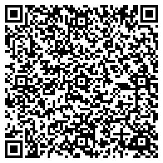 QR-код с контактной информацией организации БОМБА