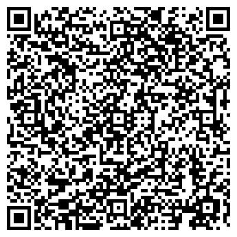 QR-код с контактной информацией организации КВАДРО МС КОМПАНИЯ
