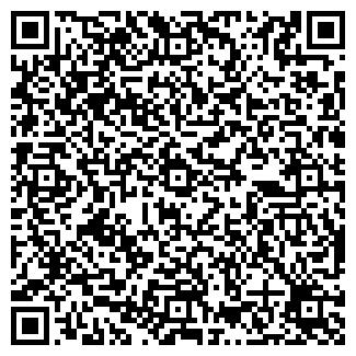 QR-код с контактной информацией организации ЯНИКС