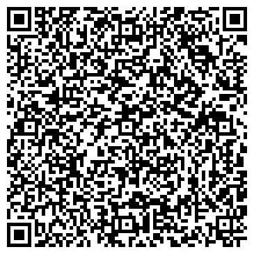 QR-код с контактной информацией организации ДАЙМ ДУЭТ ЮВЕЛИРНАЯ ГАЛЕРЕЯ